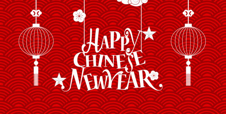 Chinese new year ss 562924672 790x400
