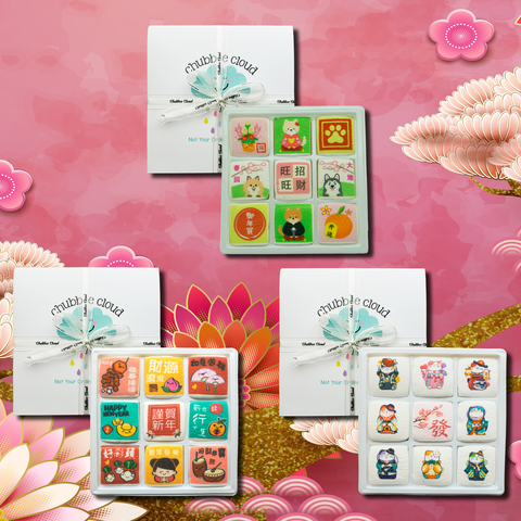 Chinese New Year Pre-Design GiftBox