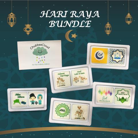 Hari Raya 2018 Pre-Designed Bundle Gift Box