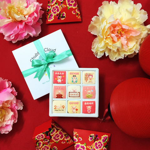 Chinese New Year 2019 Bespoke Marshmallow